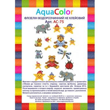 АС-75 Дитячі малюнки. Фрагменти для вишивки на водорозчинному флізелін