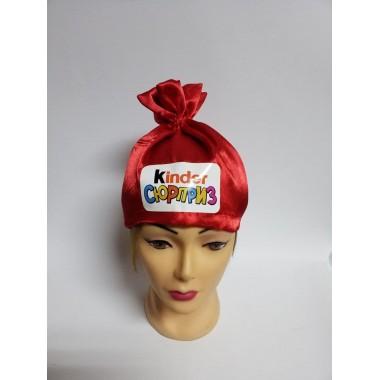 Карнавальна шапочка Кіндер-Сюрприз