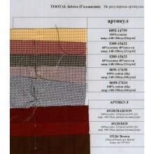 Тканина сорочка Tootal fabrics 0092