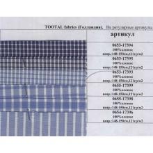 Тканина сорочка  Tootal 0653-0655