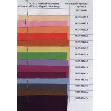 Тканина сорочка Tootal fabrics 9037