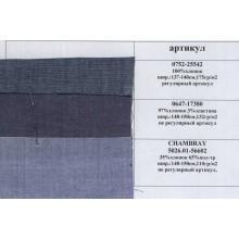 Тканина сорочка Tootal fabrics 0647/0752
