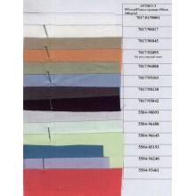 Тканина сорочка Tootal fabrics 7017/5504