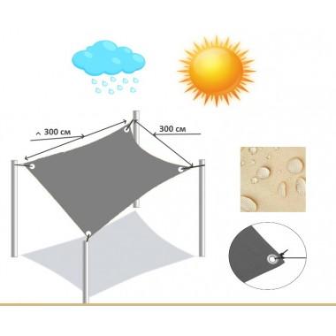 Тент-парус тіньовий квадратний 3 м * 3 м