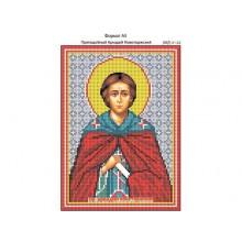 Набір з бісером И-122 Преподобний Аркадій Новоторзький