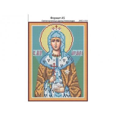 И-057 Свята мучениця Цариця Олександра 16 х 21