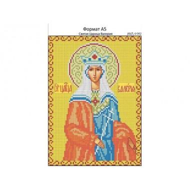 И-062 Свята Цариця Валерія 16 х 22