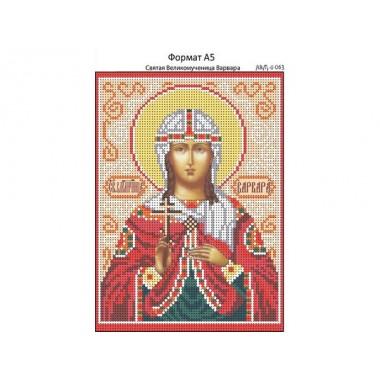 И-063 Свята Великомучениця Варвара 16 х 22