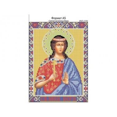 И-064 Свята мучениця Віра 16,3 х 21