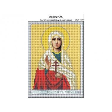 И-067 Свята преподобномучениці Євгена 16 х 22