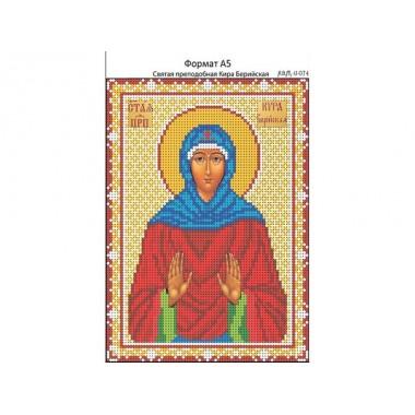 И-074 Свята преподобна Кіра Берийская 16 х 22