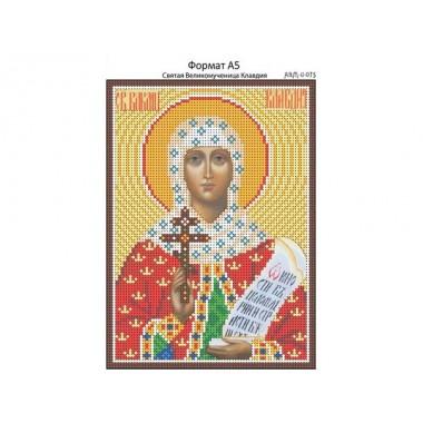 И-075 Свята Великомучениця Клавдія 16 х 22