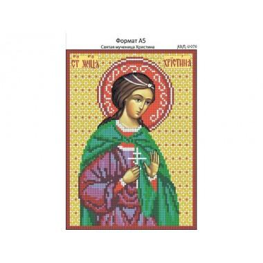 И-076 Свята мучениця Христина 16 х 22