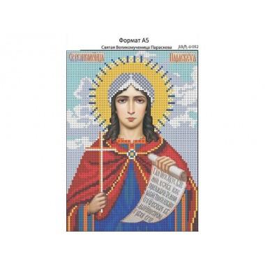 И-092 Свята Великомучениця Параскева 16 х 22