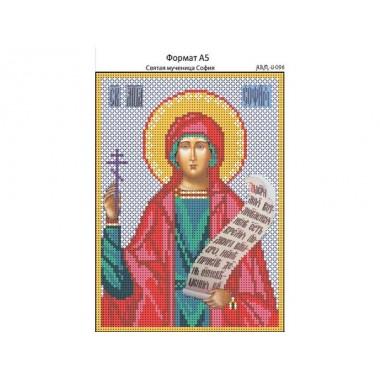 И-096 Свята мучениця Софія 16 х 22
