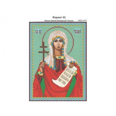 И-097 Ікона святої блаженної Таїсії 16 х 22