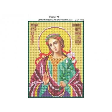 И-113  Свята  Мирослава  Константинопільська 16 х 22