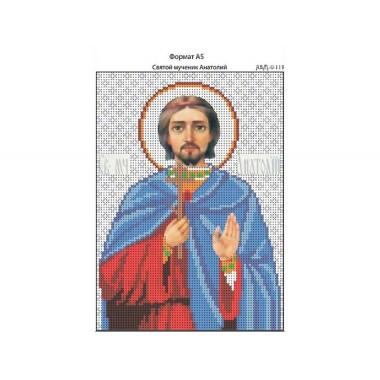 И-119  Святий мученик Анатолій 16 х 22