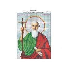 Набір з бісером И-121 Святий апостол Андрій Первозванний