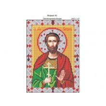 Набір з бісером И-128 Святий мученик Богдан