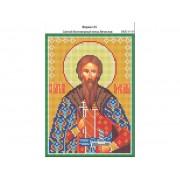 Набір з бісером И-144 Святий князь В'ячеслав