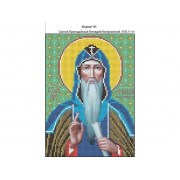 Набір з бісером И-146 Святий Геннадій Костромської