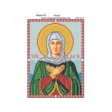 Набір з бісером Іменна ікона І-222 Св. Праведна Прамати Лія (Лілія)