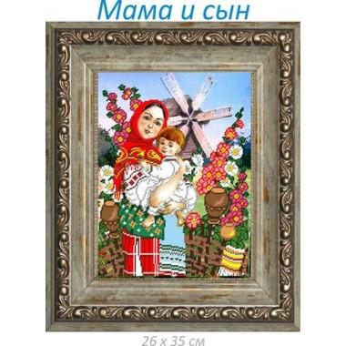 """""""Мама і син"""" 26 х 35 см"""
