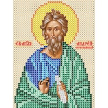 «Святий Апостол Андрій Первозванний» C-702