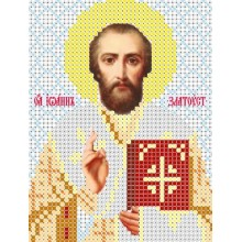 «Святитель Іоанн Златоуст» C-714