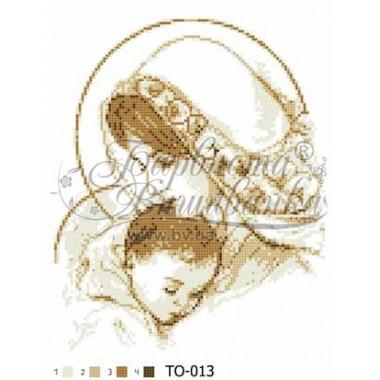 TO013 ан2535 Марія з дитиною коричнева 25 см x 35 см