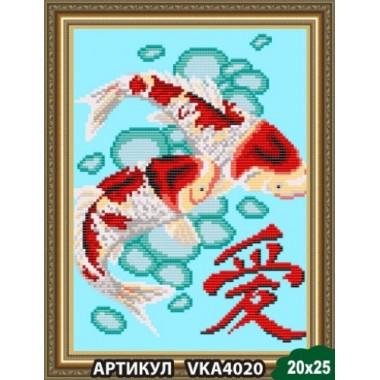 VKA4020 Любов
