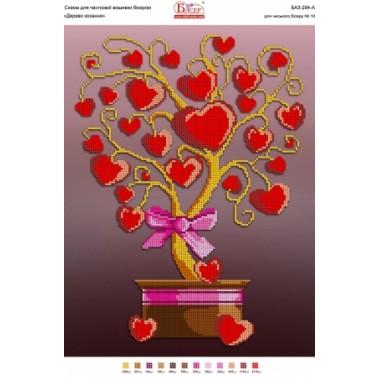 БА3-294 А Дерево кохання