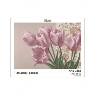 """ЗПК-020 """"Рожеві тюльпани""""- картина для вишивки бісером"""