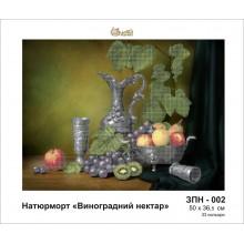 Виноградний нектар ЗПН-002