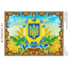 А3-246А Українська символіка