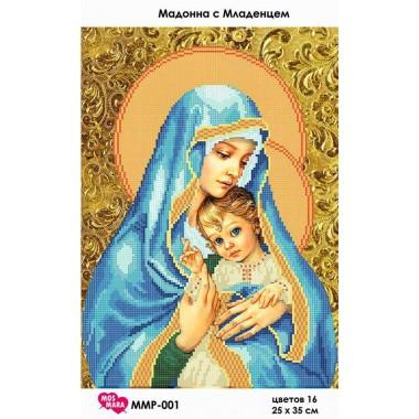 Набір з бісером ММР-001 Мадонна з немовлям