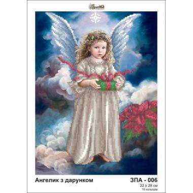 ЗПА-006 Ангелок з подарунком
