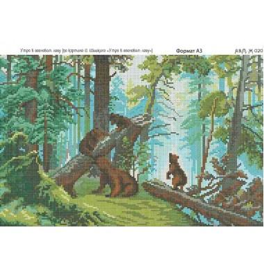"""Ж-020 """"Ранок у сосновому лісі"""""""