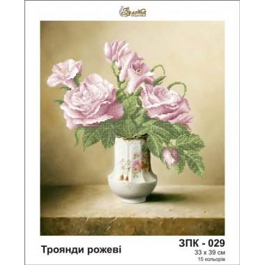 """ЗПК-029 """"Рожеві троянди"""" 33 х 39 см"""