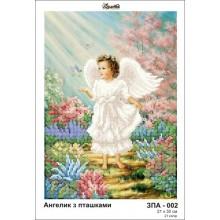 ea8a5768a1a8f1 Ангели - схеми для вишивки бісером купити в інтернет-магазині 5-й сезон