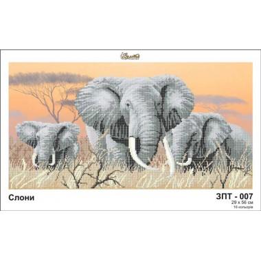 ЗПТ-007 Слони