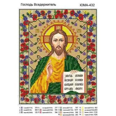 Юма-432 Господь Вседержитель
