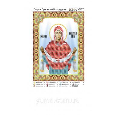 Юма-5177 Покров Пресвятої Богородиці