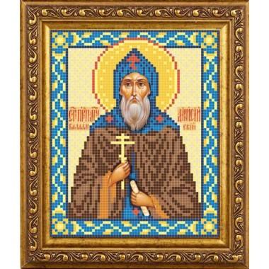 АР 2047 Св. Діонісій