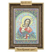 В-30 Пресвята Богородиця Благоуханний Цвіт