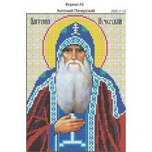 Набір з бісером И-120 Святий Антоній Печерський
