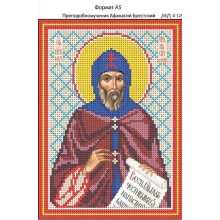 Набір з бісером И-125 Преподобномученик Афанасій Брестський