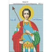 Набір з бісером И-147 Святий Георгій Побідоносець