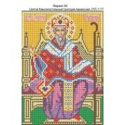 Набір з бісером И-149 Святий рівноапостольний Григорій Вірменський
